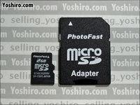 ファイル m0002-2.jpg